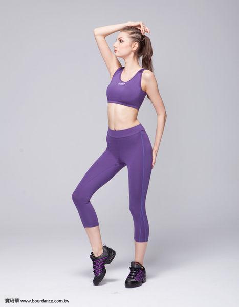 *╮寶琦華Bourdance╭*專業瑜珈韻律芭蕾★線條運動內衣(內有裡襯 附罩杯)【D16201】