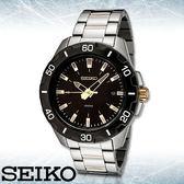 SEIKO 精工手錶專賣店 SGEE51P1 男錶 石英錶 不鏽鋼錶帶 強化礦石玻璃鏡面 防水100米  夜光指針