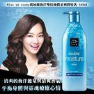 韓國 Mise en scene 玻尿酸海洋雙倍極潤潤髮乳 680ml
