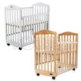 L.A. Baby 加州貝比蒙特維爾嬰兒床/小床(不附床墊)