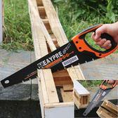 手板鋸木工鋸手鋸鋸子伐木鋸家用工具手工鋸