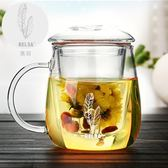 玻璃杯茶杯辦公水杯花茶杯帶把蓋過濾
