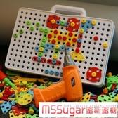 益智積木 兒童擰螺絲釘玩具電鉆工具箱動手可拆裝卸螺母拼裝組合益智男孩