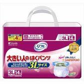 【LIVEDO麗護多】日本超人氣醫護用超大尺寸成人紙尿褲
