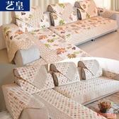 沙發墊 四季布藝防滑歐式簡約現代沙發套全包萬能套巾罩通用坐墊子 10色