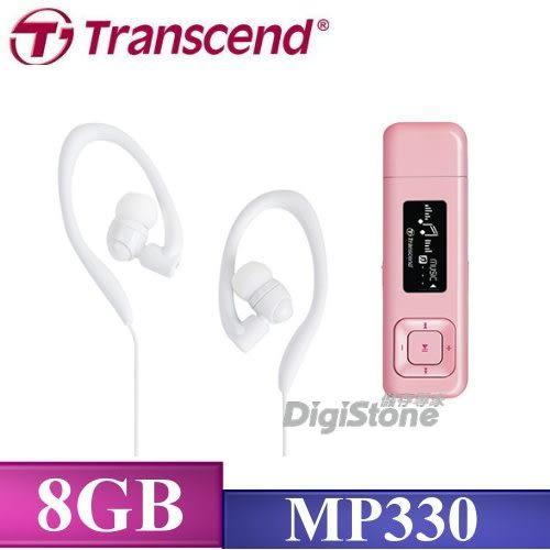 【免運費】創見 T.sonic 330 MP3 /MP330 8GB MP3 隨身聽-粉 X1【含耳掛式耳機】【2017新版快充電功能】