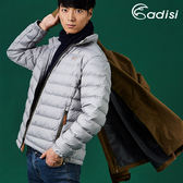 ADISI 男二件式防水透氣保暖外套(內件羽絨)AJ1721008 (S-2XL) / 城市綠洲專賣 (兩件式、鴨絨FP600、防風)