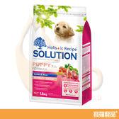 耐吉斯幼犬/羊肉 寵物飼料 3kg【寶羅寵品】