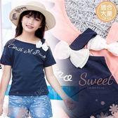 (大童款-女)時尚設計斜肩棉質短袖上衣-2色(270358)★水娃娃時尚童裝★