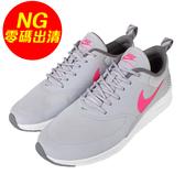 【US7-NG出清】Nike 慢跑鞋 Air Max Thea GS 全新無原盒 灰 粉紅 女鞋大童鞋 【ACS】