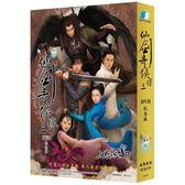 PC《仙劍奇俠傳三》DVD紀念版