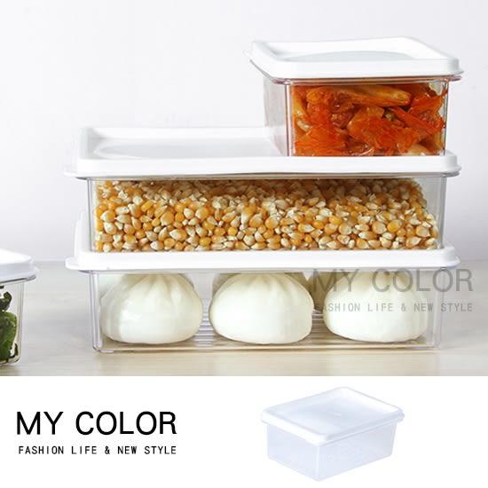 保鮮盒 收納盒 密封盒 冰箱 廚房 可疊加 冷 藏 儲物盒 生鮮 熟食 密封保鮮盒(小號) 【L12-3】MY COLOR