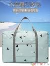 旅行包 待產行李包短途簡約可折疊旅行衣服收納包大容量防水行禮包手提袋 愛丫 免運