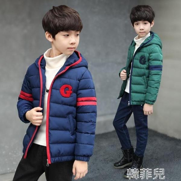 兒童羽絨服 兒童羽絨棉服男童輕薄棉衣外套新款中大童棉襖寶寶冬季童裝潮 韓菲兒