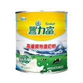 豐力富高優質特濃奶粉2.2kg【愛買】