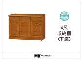 【MK億騰傢俱】AS285-03樟木色4尺收納餐櫃下座