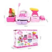 兒童超市收銀機玩具 女孩過家家仿真收銀臺3廚房4女童6歲以上禮物[快速出貨]