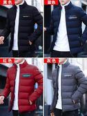 冬季加厚男士棉衣韓版修身短款棉襖學生新款潮流外套羽絨棉服
