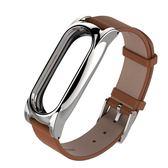 小米手環2皮質腕帶 替換帶防水2代環帶運動金屬皮質男女錶帶