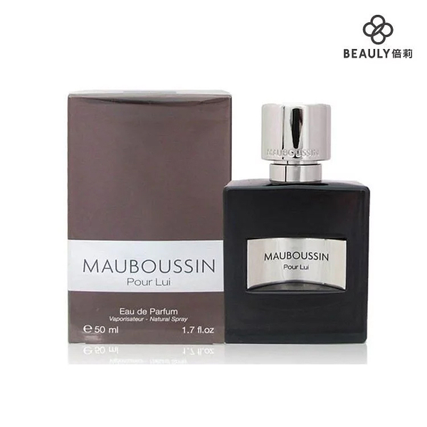 Mauboussin 夢寶星 Pour Lui 絕對男性淡香精 50ml《BEAULY倍莉》