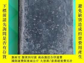 二手書博民逛書店five罕見types of ethical theory五種倫理學理論(V011)Y173412 C.D.B