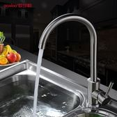 水龍頭廚房水龍頭冷熱洗菜盆可旋轉萬向304不銹鋼水槽洗碗池單冷水龍頭 【四月上新】
