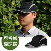 五片式拼接三折棒球帽 GSC-010