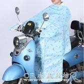 電動車擋風被防曬罩電瓶車遮陽罩電動摩托車防曬擋風罩夏天薄YXS 水晶鞋坊