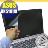 【Ezstick】ASUS UX510 UX 專用 靜電式筆電LCD液晶螢幕貼 (可選鏡面或霧面)
