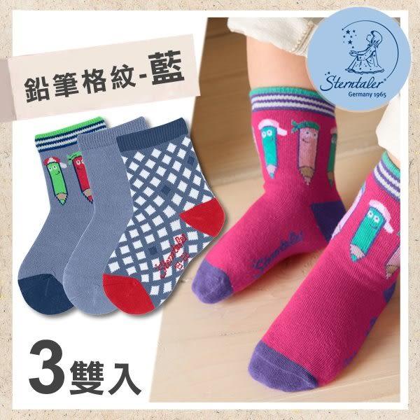 寶寶襪3入組-鉛筆格紋-藍(8-14cm) STERNTALER C-8321620-345