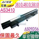 ACER 3410,3810,4810,5810  電池(保固最久)-宏碁 AS09D34,AS09D36,AS09F34,AS09D75,AS09D78,8371,8471,8571