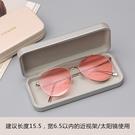 眼鏡盒女便攜眼鏡盒