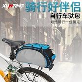 自行車后馱包貨架包騎行裝備駝包尾包后座包【步行者戶外生活館】