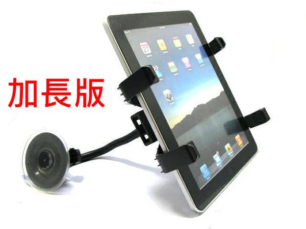iphone 6 plus iphone6 bmw mini cooper s benz new ipad mini air 2 3 平板導航汽車架平板電腦衛星導航支架固定架