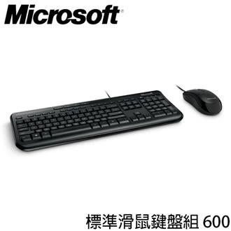 [富廉網] 微軟 Microsoft 600 標準滑鼠鍵盤組