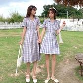 閨蜜裝夏季韓版2020新款網紅閨蜜裝A字高腰顯瘦西裝領短袖連身裙女裙子 JUST M