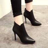 短靴女春秋鞋子高跟尖頭靴子及踝靴細跟馬丁靴裸靴女 盯目家