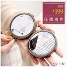 化妝鏡-馬卡龍配色幾合圖形隨身雙面小圓鏡-共4色-A11110414-天藍小舖