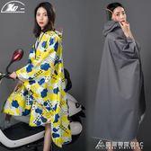 雨衣 斗篷雨衣男女時尚成人戶外徒步旅遊長款雨衣單人電動車雨衣雨披 酷斯特數位3c