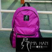 後背包  戶外旅游超輕超薄可折疊皮膚包便攜防水旅行雙肩背包男女學生書包