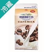 瑞穗咖啡調味乳400ml/瓶【愛買冷藏】