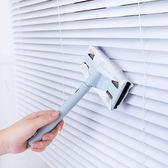 【可伸縮紗窗刷】附10片清潔濕紙巾 居家多用玻璃紗窗家具清潔器 可伸縮式兩用清潔刷具