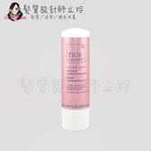立坽『瞬間護髮』提碁公司貨 TIGI CARE保養系列 賦活修復修護素250ml HH07