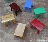 實木小板凳寶寶舞蹈矮凳換鞋成人兒童小木凳椅家用小凳子  IGO  LannaS
