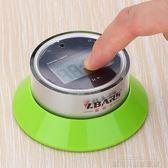 計時器 計時器廚房定時提醒器學生倒計時間管理記時靜音煮蛋電子鬧鐘大聲 城市科技