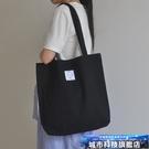 帆布包 布袋包女簡約百搭帆布包日系文藝小清新手提包學生單肩包韓版書包 城市科技