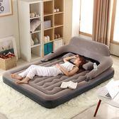 優惠快速出貨-充氣床墊雙人家用氣墊床加厚單人沖氣床墊戶外便攜空氣床RM