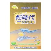 皂福 輕時代超濃縮洗衣膠囊X15顆【愛買】