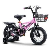 兒童自行車 鳳凰兒童自行車男孩2-3-5-6-7-10歲寶寶小孩腳踏單車女孩14/16寸 DF免運 艾維朵