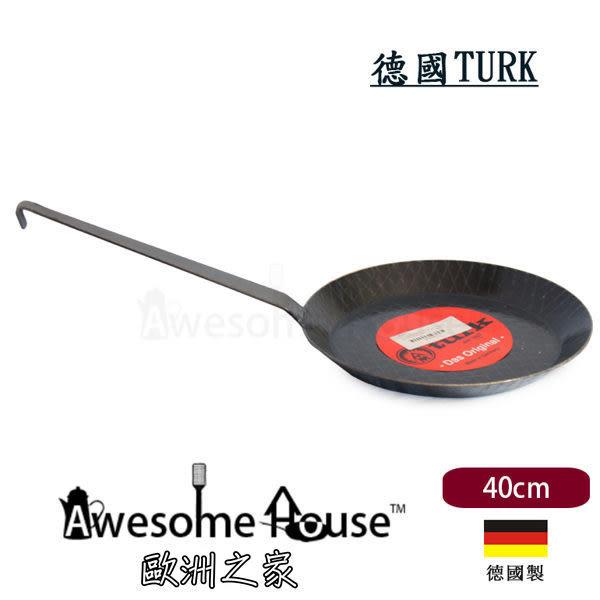 德國 Turk 土克 40cm 鐵鍋 單柄 格紋鍋 平底鍋 熱鍛 #65240